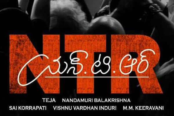 NBK locks Ugadi for NTR's Biopic