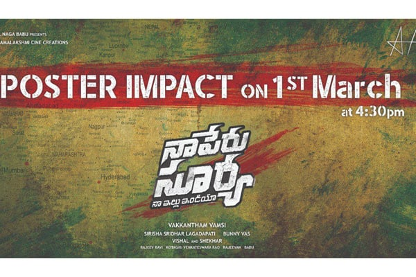 Aggressive promotions for Naa Peru Surya