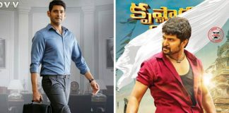 Nani's Krishnarjuna Yudham to make way for Bharat Ane Nenu