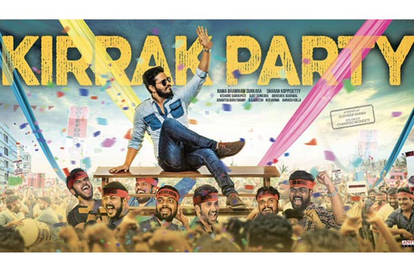 Nikhil's Kirrak Party to release on March 16th