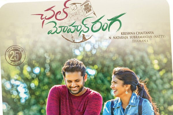 It's a wrap for Nithiin's Chal Mohan Ranga