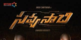 Savyasachi final schedule in US