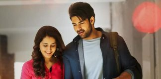 Tholi Prema 4 days AP/TS Collections
