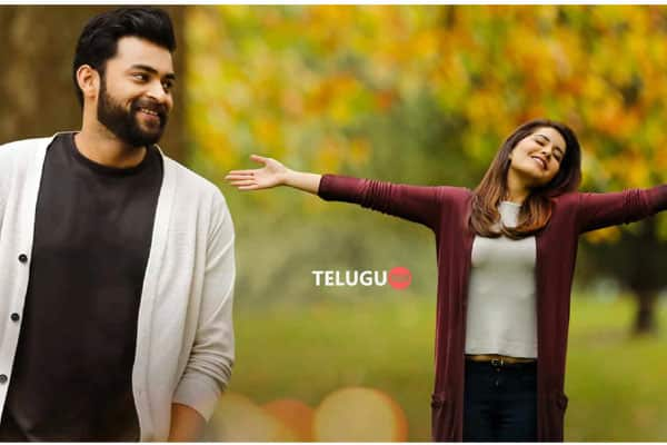 Tholiprema 1st weekend Worldwide Collections
