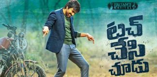 Touch Chesi Chudu USA Premiers Confirmed
