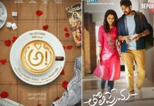 US Box Office : AWE and Tholi Prema mint decent revenues
