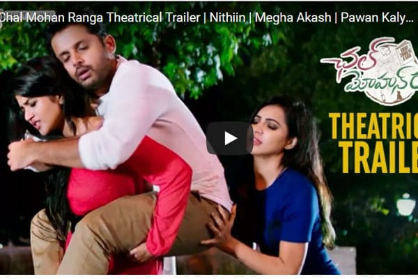 Chal Mohan Ranga trailer : Breezy and Entertaining