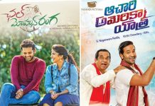 Nithin's Chal Mohan Ranga and Manchu Vishnu's Achari America Yatra to vie at box office