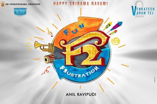 Venky and Varun Tej's F2 Logo Unveiled