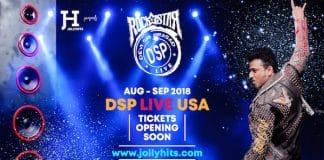 """DSP to ROCK USA in 2018"""