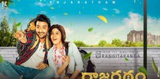 """""""Rajaratham steers with 2 parallel stories"""""""