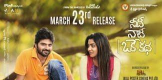 """Needi Naadi Oke Katha overseas release by Wall Poster Cinema"""
