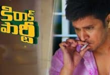 Kirrak Party First Day Collections