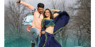Peppy and Captivating- MLA Audio