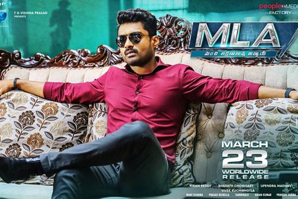 MLA All India Pre-Release Business – Highest for Kalyan Ram