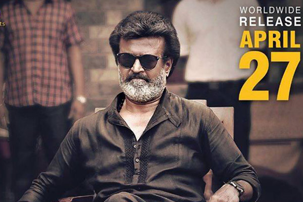 75 Crore staggering deal for Kaala