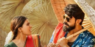 Third Single fromRangasthalam, Rangamma Mangamma