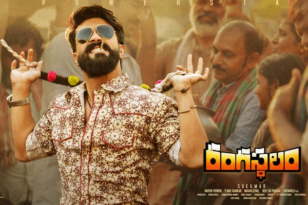 Two special guests for Rangasthalam Success Meet