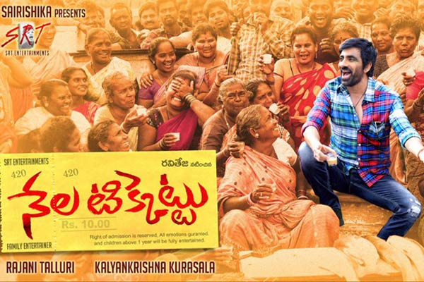 First Look and Release date of Ravi Teja's Nela Ticket