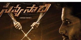 Savyasachi locks its release date