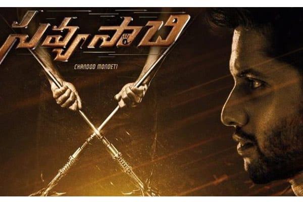 Chaitu's teaser with Charan's Next