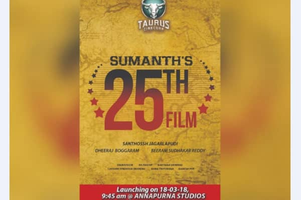 Sumanth's 25tSumanth's 25th film will kick-start on March 18thh film will kick-start on March 18th