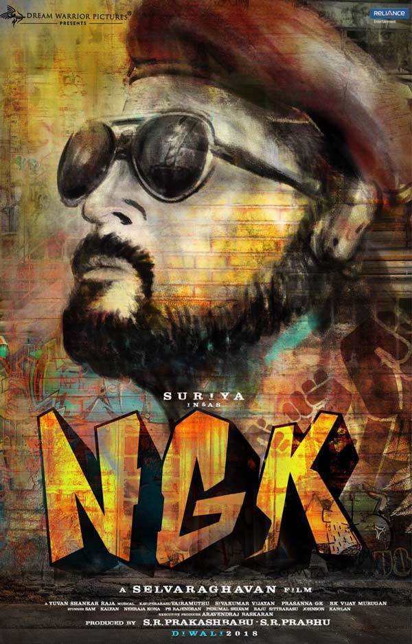 First Look: Suriya's NGK
