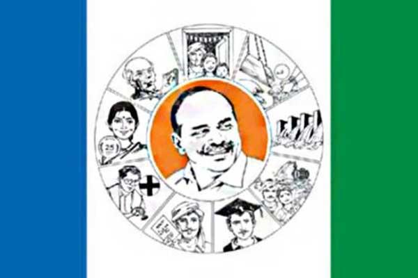 Tirupati bypoll exposes infighting in YSRCP!
