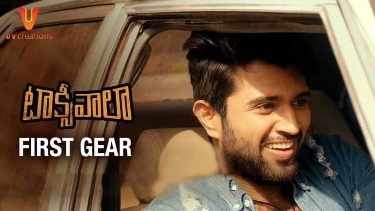Vijay Deverakonda Taxiwala Title Reveal