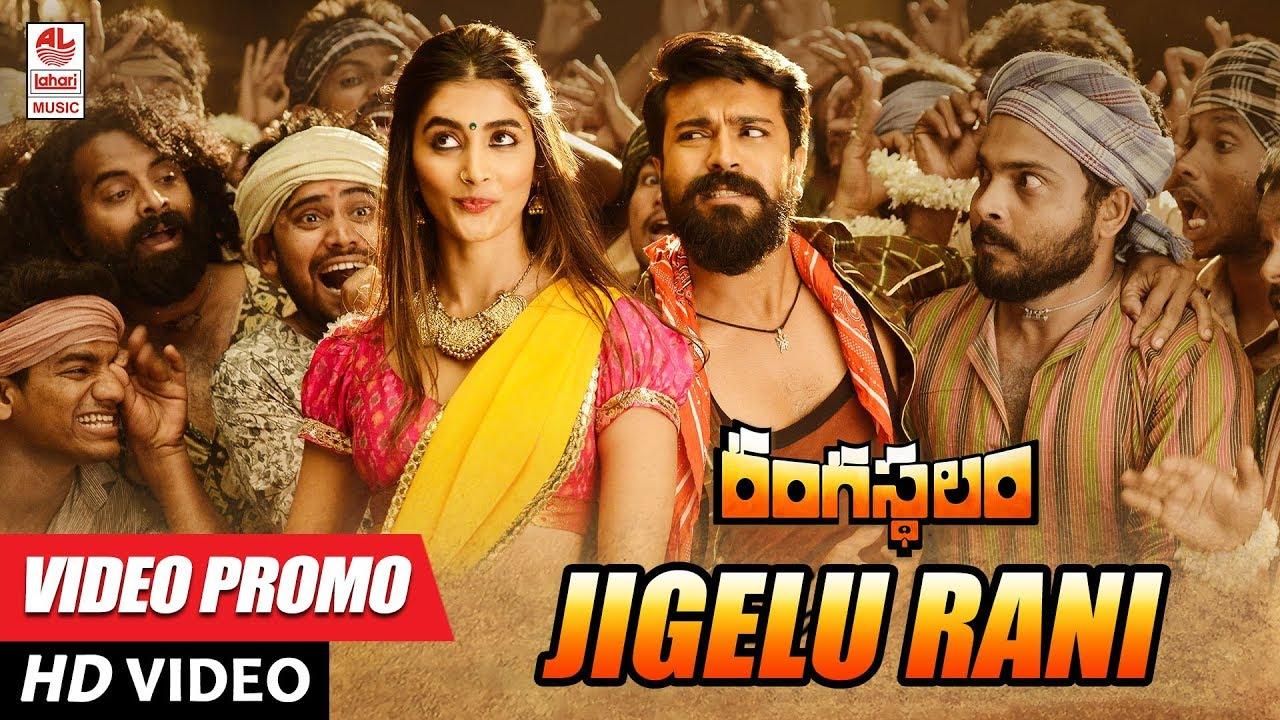 rangasthalam hd video songs download