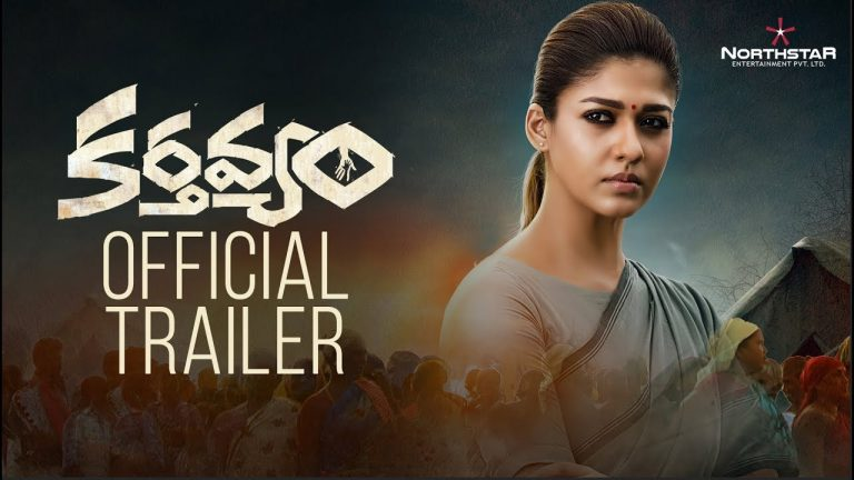 Nayanthara' Karthavyam Trailer : Intriguing