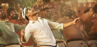 Bharat Ane Nenu hits $ 3M in US