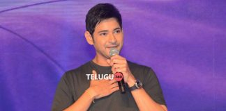 Mahesh Babu Speech At Bharat Ane Nenu Success Meet