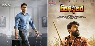 Bharat Ane Nenu edges past Rangasthalam in first week run