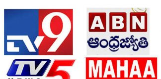 Breaking: Ban on News Channels from May 2nd