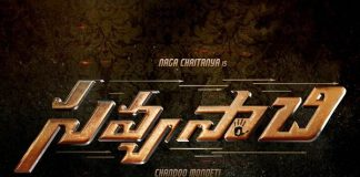 Can Naga Chaitanya's Savyasachi keep 'Mythri' unique record intact ?
