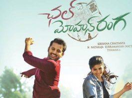 Chal Mohan Ranga Review