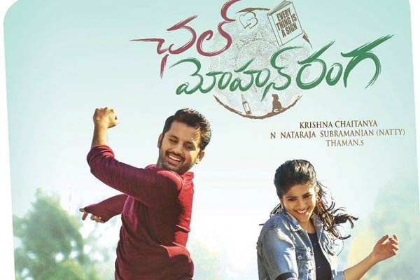Chal Mohan Ranga Review: Decent Comedy, but a banal story !