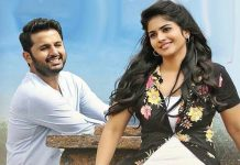 Chal Mohan Ranga Worldwide Closing Collections - DisasterChal Mohan Ranga Worldwide Closing Collections - Disaster