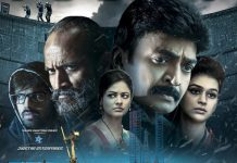 Hyderabad Civil Court stalls PSV Garuda Vega screenings