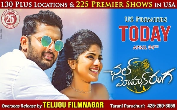 """Chal Mohan Ranga USA Premiers Today"""