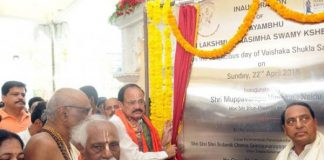 Vice President inaugurates ISCON's 'golden temple' in Hyderabad