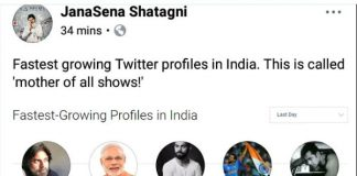 After Tweet war, Pawan's twitter profile grows leaps and bounds