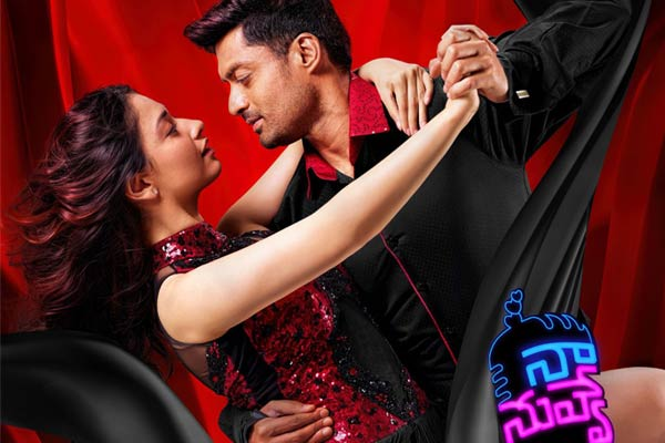 Kalyan Ram's Naa Nuvve Satellite rights and Hindi rights