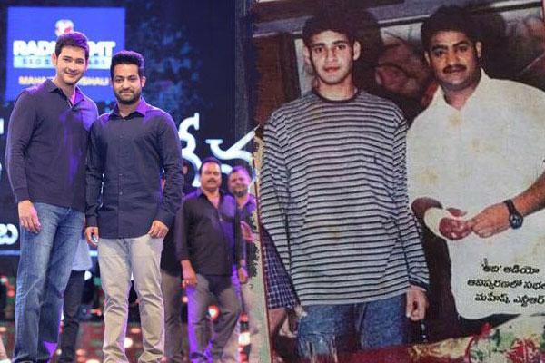 Now and Then : Mahesh Babu - NTR bond bigtime