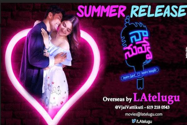 LAtelugu brings Naa Nuvve magic to the overseas movie lovers