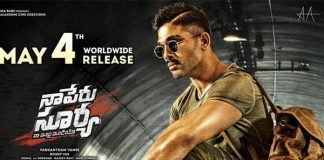 Naa Peru Surya Worldwide Pre-Release Business