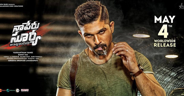 Naa Peru Surya to have a wide release