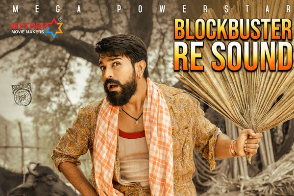 Rangasthalam 1st week Worldwide Collections – All Time Top3