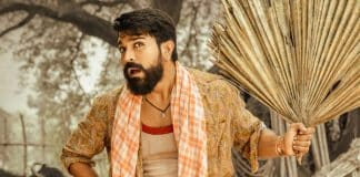 Rangasthalam 9 days APTS Collections
